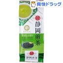 宇治森徳かおりちゃん 和の心静岡煎茶(150g)