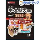 ゴン太の中・大型犬専用 ほねっこ ささみ巻き(4本入)【ゴン太】