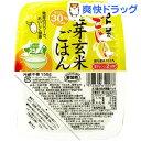 サトウのごはん 発芽玄米(150g)【サトウのごはん】