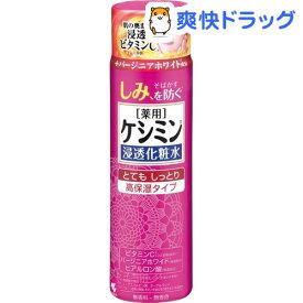 ケシミン 浸透化粧水 とてもしっとり(160mL)【ケシミン】