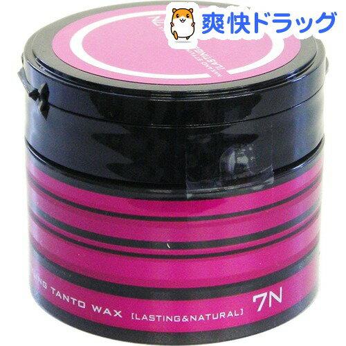 ナカノ タント ワックス 7N(90g)【ナカノ】