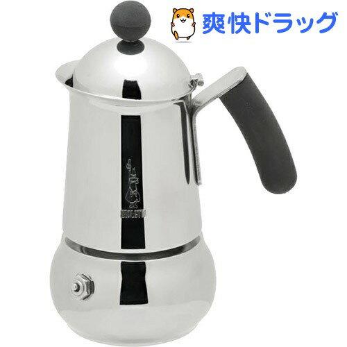 直火式コーヒーメーカー CLASS 2cup用 4641(1台)【BIALETTI(ビアレッティ)】