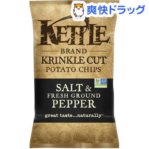 【訳あり】ケトル ポテトチップス ソルト&ペッパー(142g)【ケトル】