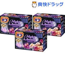 バブ ナイトアロマ(12錠*3コセット)【バブ】[入浴剤]