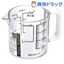 イージーウォッシュ 食器洗い乾燥機対応 耐熱計量カップ 200ml(1コ入)【イージーウォッシュ】