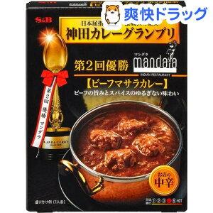 エスビー食品 神田カレーグランプリ マンダラ ビーフマサラ...