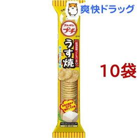 ブルボン プチ うす焼(36g*10袋セット)【ブルボン プチシリーズ】