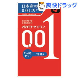 オカモト ゼロワン たっぷりゼリー(3コ入)[避妊具]