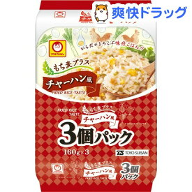 マルちゃん もち麦プラス チャーハン風3P(160g*3個入)【マルちゃん】