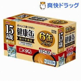 15歳からの健康缶 6P とろとろペースト まぐろ(1セット)【健康缶シリーズ】[キャットフード]