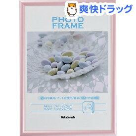 ナカバヤシ PVCフォトフレーム A4判/B5判 ピンク フ-TPS-401-P(1コ入)【ナカバヤシ】