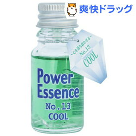 パワーエッセンス No.13 クール(10ml)【パワーエッセンス】