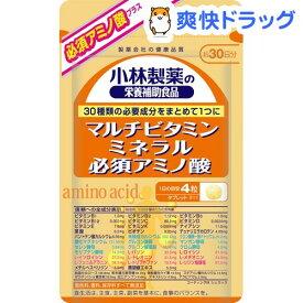 小林製薬の栄養補助食品 マルチビタミン ミネラル 必須アミノ酸 約30日分 120粒(120粒)【小林製薬の栄養補助食品】