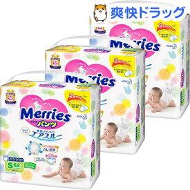 メリーズ おむつ パンツ S 4kg-8kg(62枚*3個セット)【メリーズ】[オムツ 紙おむつ 赤ちゃん まとめ買い 通気性]