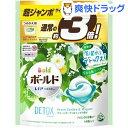 ボールド ジェルボール3D グリーンガーデン&ミュゲの香り 詰替用 超ジャンボ(44個入)【ボールド】