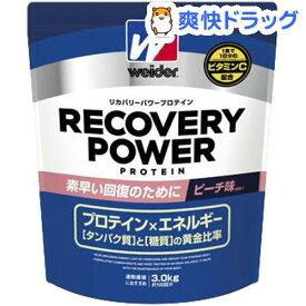 ウイダー リカバリーパワープロテイン ピーチ味(3.0kg)【ウイダー(Weider)】