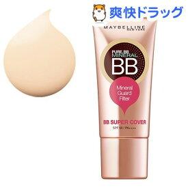 【訳あり】メイベリン ピュアミネラル BB SP カバー 01 ナチュラル ベージュ(30ml)【メイベリン】