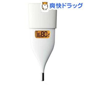 オムロン 婦人用電子体温計 ホワイト MC-652LC-W(1台)