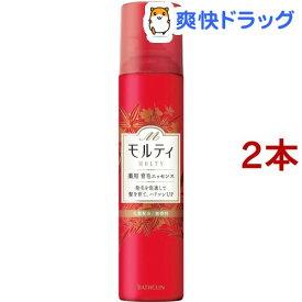モウガL モルティ 薬用育毛エッセンス(130g*2本セット)【モウガ】