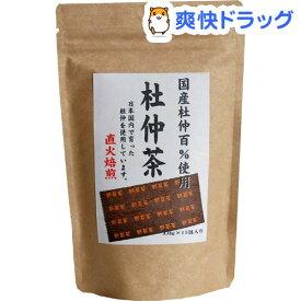 杜仲茶(3.0g*15包入)