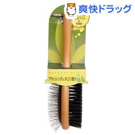 ドギーマン ナチュラルスタイル 木製ブラッシング&整毛ブラシ Mサイズ(1本入)【ドギーマン(Doggy Man)】