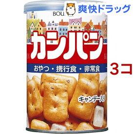 ブルボン 缶入カンパン(キャップ付)(100g*3コセット)【ブルボン】[防災グッズ 非常食]