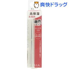 エルシア プラチナム 顔色アップ エッセンスルージュ RO681 ローズ系(3.5g)【エルシア】
