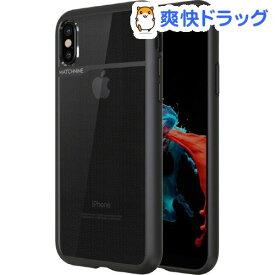 マッチナイン iPhone X ボイド ブラック MN11002i8(1コ入)【MATCHNINE(マッチナイン)】