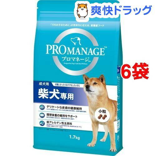 プロマネージ 柴犬専用 成犬用(1.7kg*6コセット)【プロマネージ】【送料無料】
