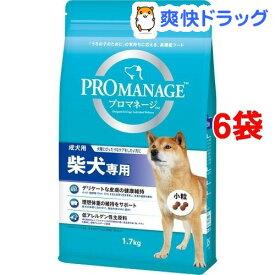 プロマネージ 柴犬専用 成犬用(1.7kg*6コセット)【d_pro】【プロマネージ】