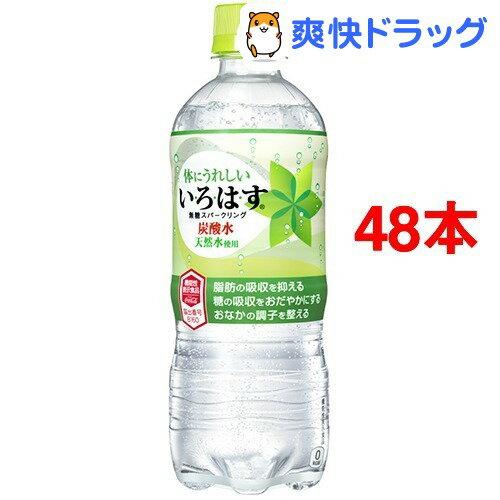 い・ろ・は・す 無糖スパークリング(515mL*48本入)【いろはす(I LOHAS)】【送料無料】