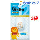 ネピア ホワイト パンツ Lサイズ 12時間タイプ(44枚入*3コセット)【ネピア Whito】【送料無料】