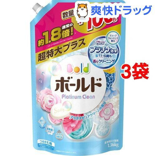 【アウトレット】ボールド プラチナクリーン プラチナピュアクリーンの香り つめかえ 超特大サイズ(1.36kg*3コセット)【ボールド】