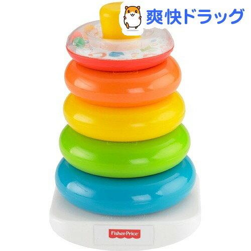 フィッシャープライス ゆらりんタワー N8248(1セット)【フィッシャープライス】