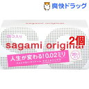 コンドーム サガミオリジナル002(20コ入*2コセット)【サガミオリジナル】【送料無料】