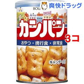 ブルボン 缶入カンパン(キャップ付)(100g*3コセット)【ブルボン】
