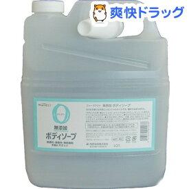 ファーマアクト 無添加ボディソープ(4L)【ファーマアクト】