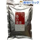 徳島産 桑の葉茶(3g*40包)[桑の葉茶 お茶]