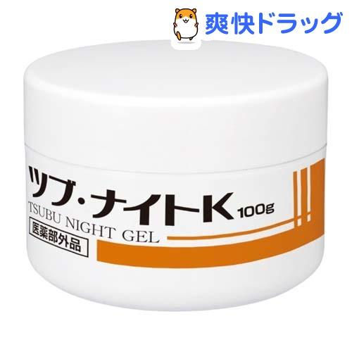 薬用ツブ・ナイトK ゲル(100g)【送料無料】