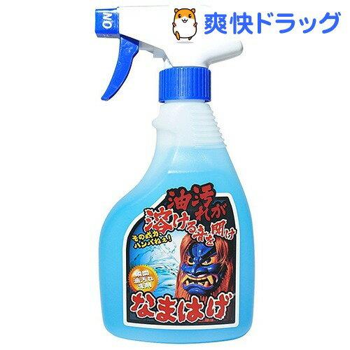 きれい研究所 油汚れ洗剤 なまはげ(400mL)