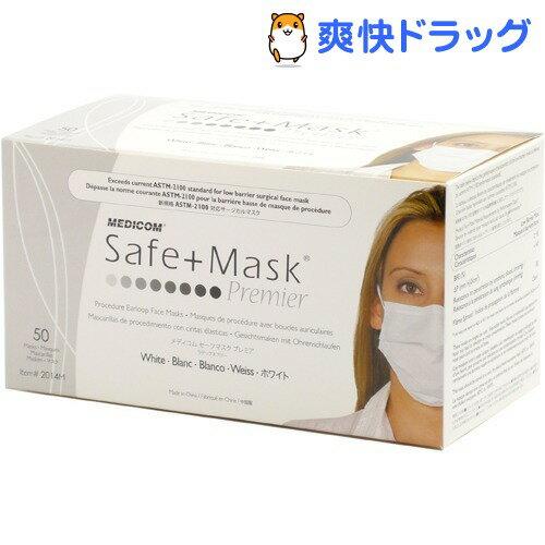 メディコム セーフマスク プレミア ホワイト 2014M(50枚入)【セーフマスク】