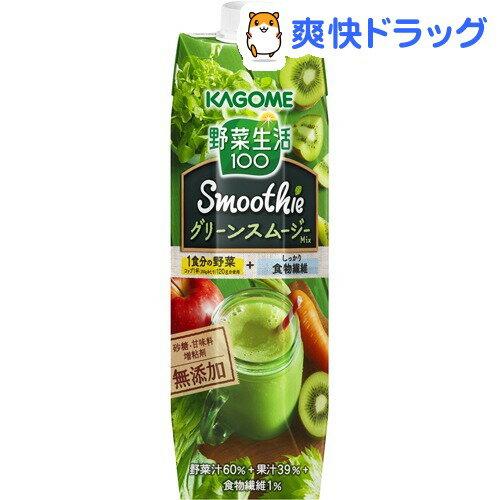 野菜生活100 Smoothie グリーンスムージーMix(1000g*6本)【野菜生活】【送料無料】