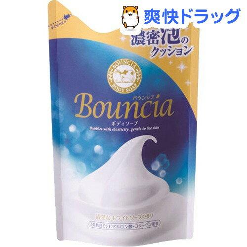 バウンシア ボディソープ 清楚なホワイトソープの香り 詰替用(430mL)【バウンシア】