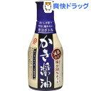 マルキン かき醤油 減塩仕立て(200mL)【マルキン】
