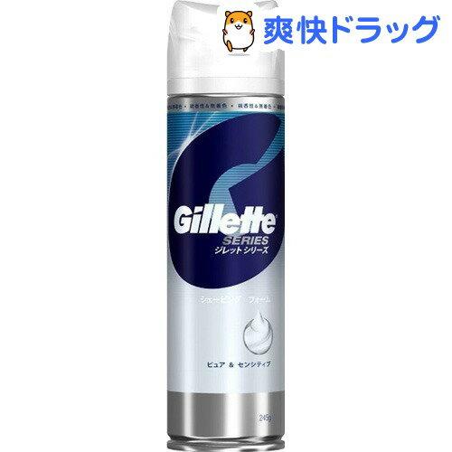 ジレット シェービングフォーム ピュア&センシティブ(245g)【pgstp】【PGS-GM39】【ジレット】