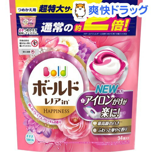 ボールド 洗濯洗剤 ジェルボール3Dプレミアムブロッサムの香り 詰め替え 超特大(34コ入)【pgstp】【ボールド】[ボールド 詰め替え]