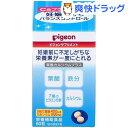 【訳あり】ピジョンサプリメント 葉酸カルシウムプラスK(60粒)【ピジョンサプリメント】