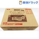 明星 低糖質麺 ローカーボ ヌードル マッシュルームとオニオンのコンソメスープ(12コセット) ランキングお取り寄せ
