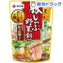 ヤマキ 豚しゃぶ野菜鍋つゆ(750g)