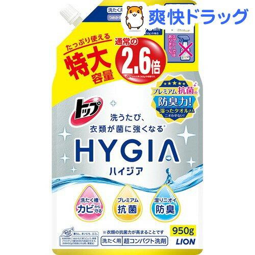 トップ ハイジア つめかえ用特大(950g)【ハイジア(HYGIA)】